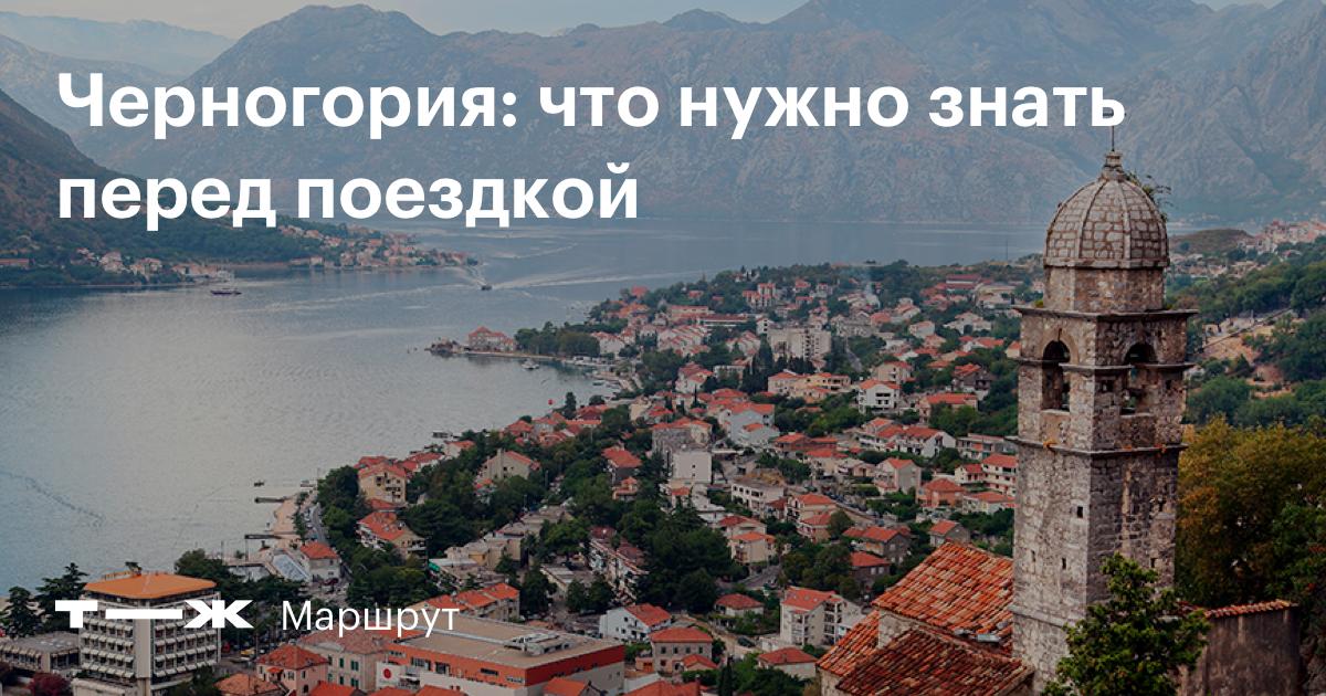 Gambling license in Montenegro: gambling licensing | law&trust international