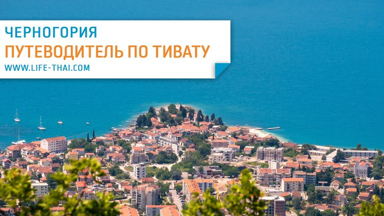 What casinos are there in Montenegro - in Budva, which, Podgorica