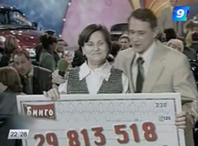 Самые большие выигрыши в лотерею в россии: топ-10