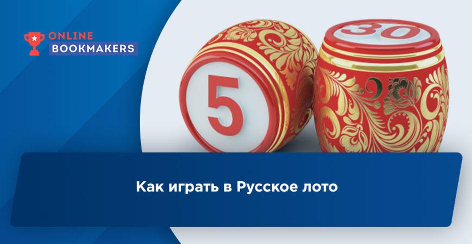 Как выиграть в лотерее 6 จาก 45? составляем счастливую комбинацию. - บล็อกโชคลาภ