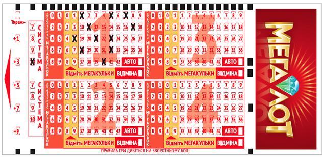 乌克兰大乐透 | 检查结果, 头奖, 统计数据 & 赔率