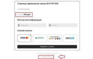 Обманывают ли в лотереи русское лото: кто на самом деле выигрывает миллионы и зарабатывает на доверчивости россиян