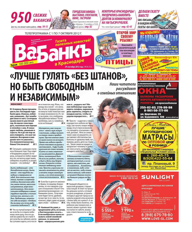 [лохотрон] sto-loto.aabdz.top – отзывы, развод! бесплатный билет лотереи «суперлото «6 из 45» - vannews