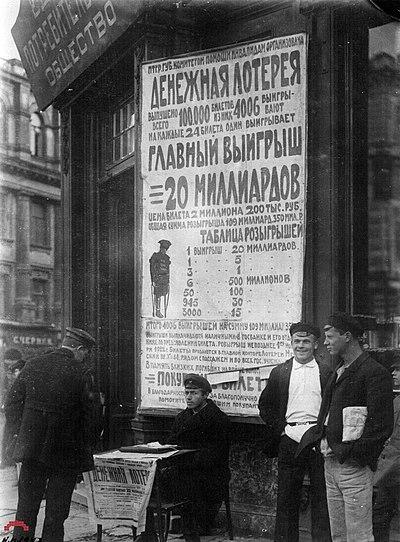 Суперлото лотерея украины – крупнейшие выигрыши украины!