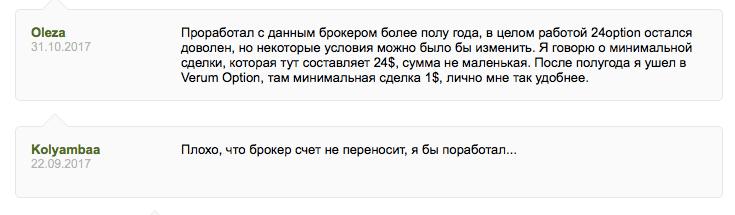Opttop24.ru товары из китая оптом отзывы - ответы от официального представителя - первый независимый сайт отзывов россии