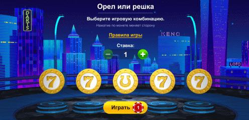 Бесплатные онлайн лотереи 2021 - топ-14 сайтов с выводом